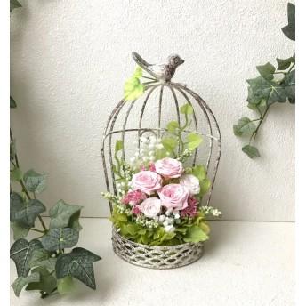 ピンクローズの鳥かごアレンジ♪ピンク 薔薇 プリザーブドフラワー花ブリザバレンタイン結婚式誕生日プリザ薔薇プレゼント誕生日バラギフト花器サプライズ結婚祝い退職祝い卒業祝いリボン