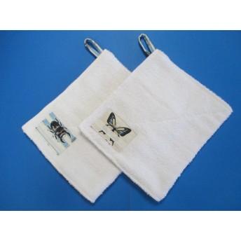 (^O^) キッズ雑巾 2枚セット 昆虫×2 ♪♪♪