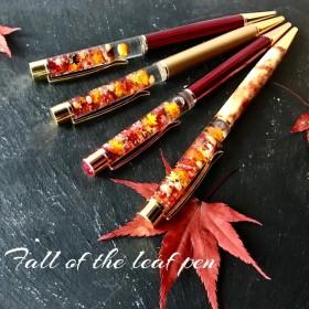 ハーバリウムボールペン 秋の紅葉(替芯1本付き)