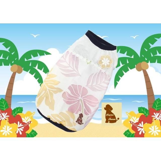 アロハ タンクトップ DS/DM/DL サイズ、ハンドメイド犬服、ハンドメイドワンコ服
