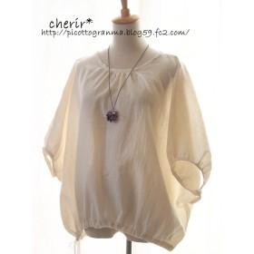 ホワイトリネンの裾しぼりブラウス フリーサイズ