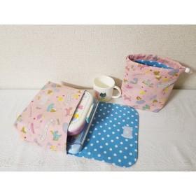 【値下げ】大きめ横入れお弁当袋&コップ袋_バレリーナとユニコーン(ピンク)