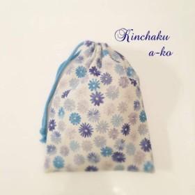 【ブルー花柄】給食 コップ 巾着袋
