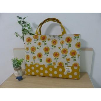 【絵本バッグ】花柄ひまわり*絵本・図書バッグ
