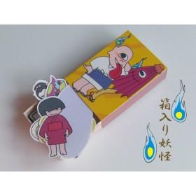 箱入り妖怪のメッセージシール(20枚)