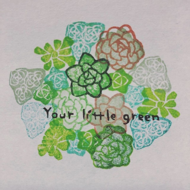 Your little green