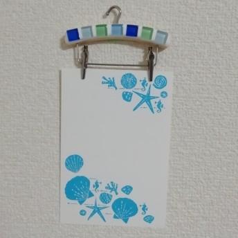 ●送料込●可愛く 飾る ポストカード クリップ 青 ガラスタイル