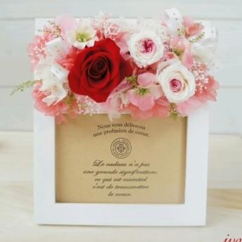 お花のフォトフレーム レッド プリザーブドフラワー 両親贈呈 お祝い 誕生日 ウェディング 結婚祝い 花 プリザーブドフラワー バラ グリーン 写真 ポストカード