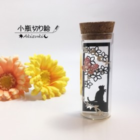 小瓶切り絵:「花の季節に」シリーズ ~ネコ×イチリンソウ(A)~