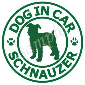 犬 (シュナウザー_白緑)防水ステッカー 車用