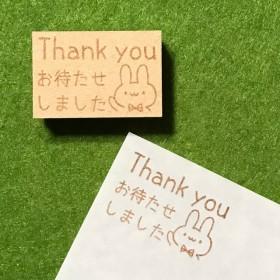thank youお待たせうさぎ2.3