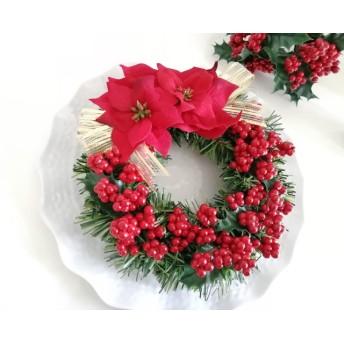 ポインセチアとヒイラギのクリスマスリース 玄関ドアにも飾れるアーティフィシャルフラワー
