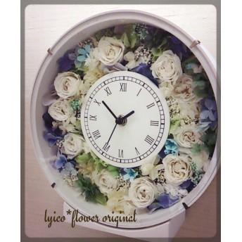 ♪プリザーブド花時計♪ シャビーな雰囲気