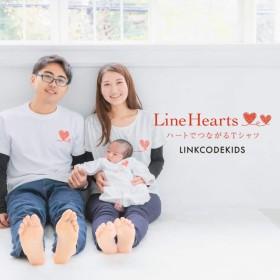 【LINE HEART】Tシャツ&50cm-70cmドレスオールパパママキッズの3枚セット