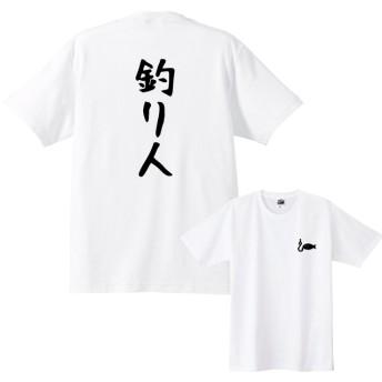 【送料無料】釣り人Tシャツ 背中+胸ワンポイント Tシャツカラー全3色 各種サイズございます
