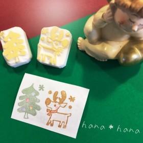 消しゴムはんこ【Christmasツリー&トナカイさん】