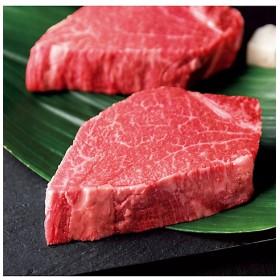 【お歳暮】【送料無料】松阪牛・神戸牛 ヒレ肉ステーキ用【三越・伊勢丹/公式】