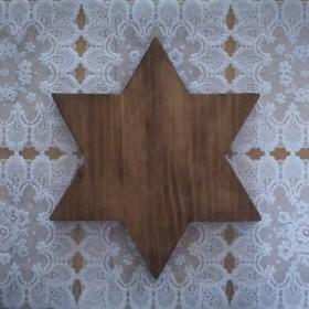 ダビデの星ポットマット 木製鍋敷き