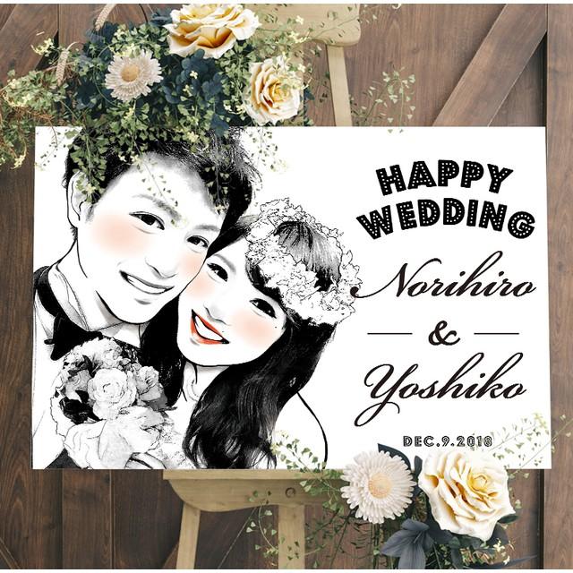 モノトーン 手書き風 結婚式 ウェルカムボード 似顔絵 ナチュラル シンプル 着物