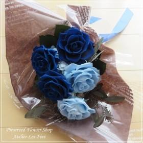 青薔薇の花束  Pour Toujours