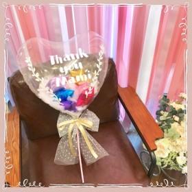 HBB-3 バルーン 結婚式 ウェディング バルーン電報 バルーンギフト バルーンブーケ 誕生日 記念日 出産祝い