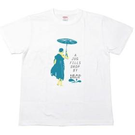 一滴の滴でもやがて水差しは満たされるTシャツ