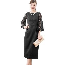 [DressStar] 体型カバー シンプル レース ミモレ 膝下 フォーマル ダマスク ワンピース ドレス スーツ 大きいサイズ M(7~9号) ブラック