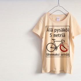 自転車とフィンランド語 Tシャツ(ナチュラル)