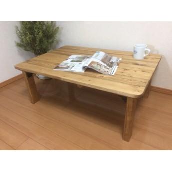 kyon00812 様占用120x44.5cmサイズローテーブル折りたたみ式 ダークウォールナット