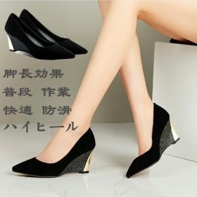 ★新品ハイヒール 大人気 ★2019春と秋の新しい 浅い ハイヒールの女性の靴 野生のプロの作業靴は、ウェッジシューズを指摘しました 脚長効果 防滑 ハイヒール