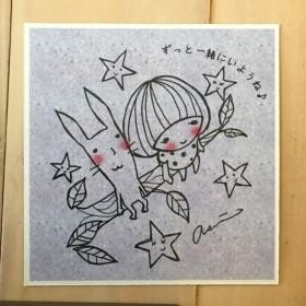 【ウサ男くんカード☆A柄】よりどり2枚セット