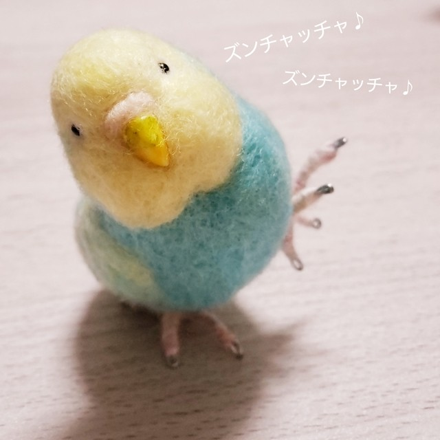 ズンチャッチャ 小鳥のダンス♪