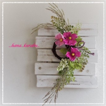 ◆オータムコスモスのリース【F】◆造花アレンジ・壁掛けリース◆