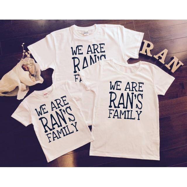 家族お揃いTシャツ!WE ARE ○○ FAMILY Tシャツ