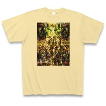 有効的異常症候群風雷◆アート文字◆ロゴ◆ヘビーウェイト◆半袖◆Tシャツ◆ナチュラル◆各サイズ選択可