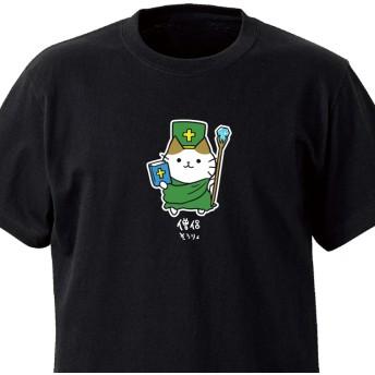 僧侶(RPGシリーズ)【ブラック】ekot Tシャツ 5.6オンスイラスト:タカ(笹川ラメ子)