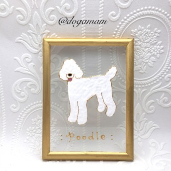 DOG. AM グラスアートフレーム プードル スタンダード スタンプー ホワイト