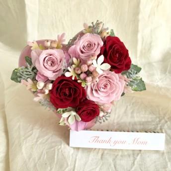 プリザーブドフラワー*ハートの陶器*薔薇、紫陽花*母の日2