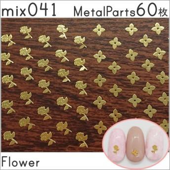 mix041 極薄メタルパーツ 薔薇 ローズ 花 フラワー ゴールド 60枚