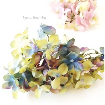 芯まで可愛い紫陽花☆ブルーイエローミックス22輪