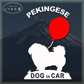 ペキニーズのシルエットステッカー赤い風船がかわいいドッグインカ―