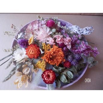 フラワーパーツBLUGRA インスタ映え花材 クラフト素材0034