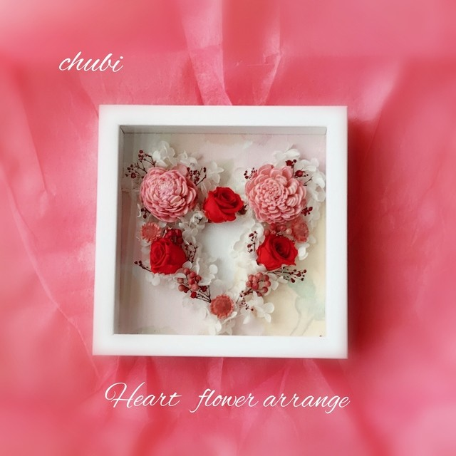 Heart flower decoration
