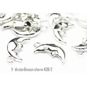 【6個】微笑む三日月チャーム(S)《K39-2》銀色