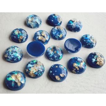 【12mm・10個】ラウンドカボション・地球色・藍色【1051】