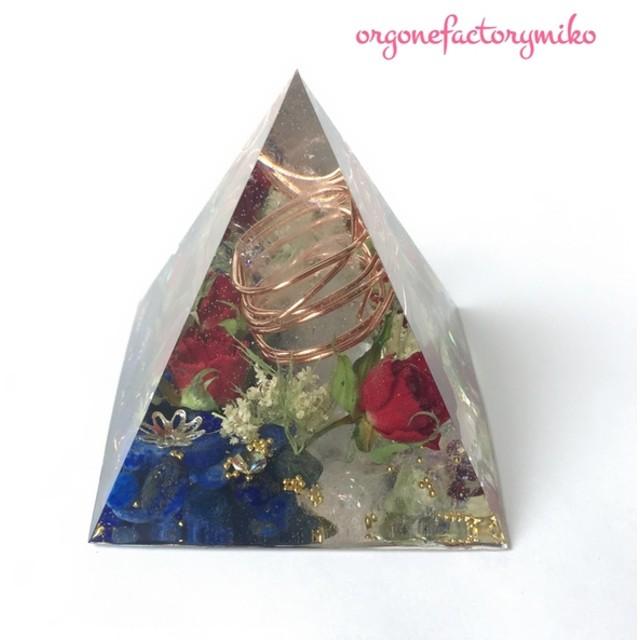 オルゴナイト 幸運 ラピスラズリ バラ&レースフラワー ピラミッド
