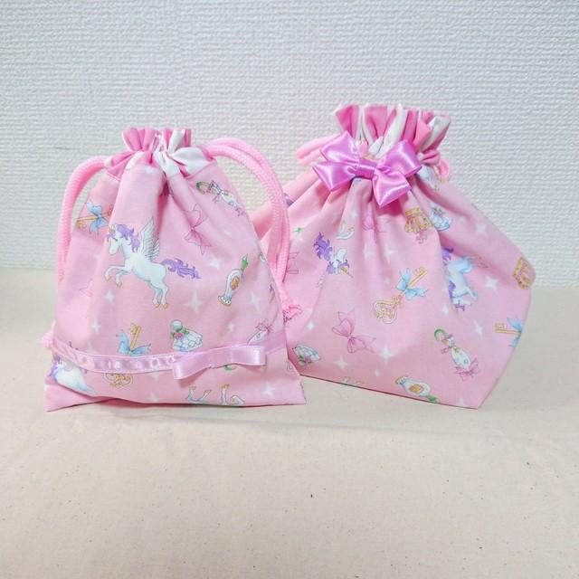 ユニコーン&リボン☆ゆめかわpink☆お弁当袋と巾着袋