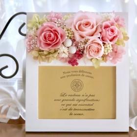 プリザーブドフラワー アレンジ フォトフレーム 母の日 結婚祝い 誕生日