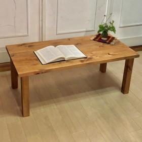 国産ひのき無垢材のローテーブル 90cm×45cm