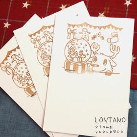 キラキラクリスマスのポストカード